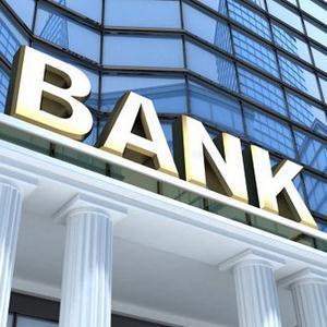 Банки Темпов