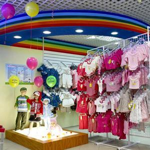 Детские магазины Темпов