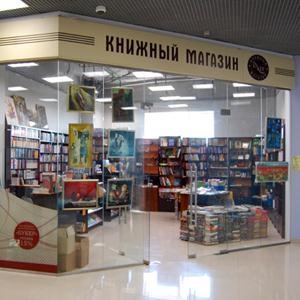 Книжные магазины Темпов
