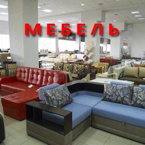 Магазины мебели Темпов