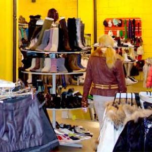 Магазины одежды и обуви Темпов