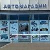 Автомагазины в Темпах