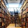 Библиотеки в Темпах