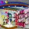 Детские магазины в Темпах