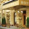 Гостиницы в Темпах