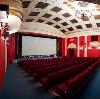 Кинотеатры в Темпах