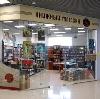 Книжные магазины в Темпах