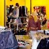 Магазины одежды и обуви в Темпах