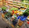 Магазины продуктов в Темпах