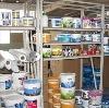 Строительные магазины в Темпах