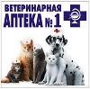 Ветеринарные аптеки в Темпах