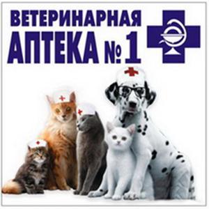Ветеринарные аптеки Темпов
